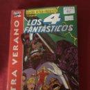 Cómics: FORUM LOS 4 FANTASTICOS NUMERO EXTRA VERANO BUEN ESTADO. Lote 164671886