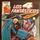 Cómics: LOS 4 FANTÁSTICOS VOL.1 N°7 FORUM / MARVEL. Lote 164793954