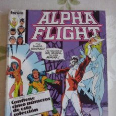 Cómics: FORUM - ALPHA FLIGHT VOL.1 RETAPADO CON LOS NUM, 22 AL 26 ( NUM. 22-23-24-25-26 ). Lote 166003810