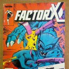 Cómics: RETAPADO FACTOR X (CÓMICS FORUM, 1990). NÚMEROS 31-32-33-34-35. CON POWER PACK DE COMPLEMENTO.. Lote 166405425