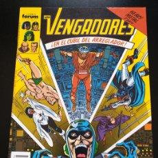 Cómics: LOS VENGADORES Nº 78 - COMICS FORUM. Lote 166648802