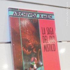 Cómics: ARCHIVOS X-MEN LA SAGA DEL OSO MISTICO CLAREMONT Y SIENKIEWICZ - FORUM - OCASION. Lote 166833666