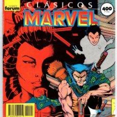 Cómics: CLASICOS MARVEL. CONTIENE CINCO NUMEROS DE ESTA COLECCION. 16-17-18-19-20. PLANETA 1990. Lote 166902638