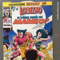 Cómics: LOBEZNO WHAT IF SE HUBIERA CASADO CON MARIKO N 53. Lote 167238838