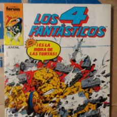 Cómics: LOS CUATRO (4) FANTÁSTICOS VOL 1 FORUM NÚMERO 50. 1987. Lote 167552120