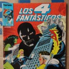 Cómics: LOS CUATRO (4) FANTÁSTICOS VOL 1 FORUM NÚMERO 53. 1987. Lote 167552292