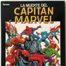 Cómics: LA MUERTE DEL CAPITÁN MARVEL. JIM STARLIN. FORUM 7, 1991.. Lote 167565748
