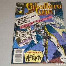 Comics : CABALLERO LUNA DEL 6 AL 10. Lote 167570556