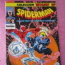 Cómics: COLECCION WHAT IF 42 SPIDERMAN FORUM . Lote 167571312
