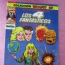 Cómics: COLECCION WHAT IF 41 LOS 4 FANTASTICOS FORUM . Lote 167571604