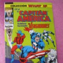 Cómics: COLECCION WHAT IF 39 FORUM . Lote 167571828