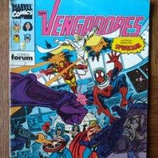 Cómics: LOS VENGADORES V.1 Nº 107 - MARVEL COMICS FORUM . Lote 167599312