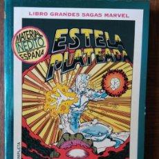 Cómics: ESTELA PLATEADA (SILVER SURFER) LIBRO GRANDES SAGAS MARVEL, EL GUARDIAN COSMICO- FORUM MARVEL COMICS. Lote 167600944