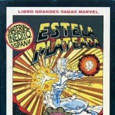 Cómics: LIBRO GRANDES SAGAS MARVEL - PLANETA-DEAGOSTINI (FORUM) - ESTELA PLATEADA. EL GUARDIÁN CÓSMICO. Lote 167852792