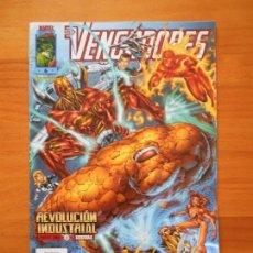 Cómics: LOS VENGADORES HEROES REBORN Nº 6 - MARVEL - FORUM (D). Lote 167913336