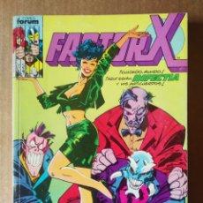 Cómics: RETAPADO FACTOR X (CÓMICS FORUM, 1990). INCLUYE LOS NÚMEROS 26-27-28-29-30. CON POWER PACK.. Lote 168076565
