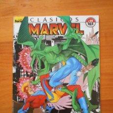Comics: CLASICOS MARVEL - Nº 22 - INCLUYE POSTER - FORUM (CC). Lote 168159336