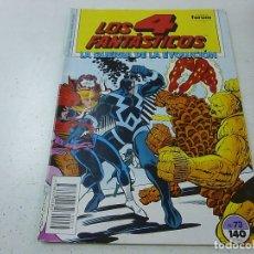 Comics: LOS 4 FANTASTICOS - NUMERO 73 -N. Lote 168914396