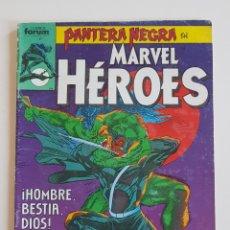 Cómics: MARVEL COMICS - MARVEL HÉROES Nº 46 PANTERA NEGRA FORUM 1990. Lote 169120768