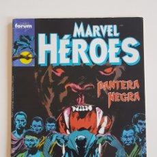 Cómics: MARVEL COMICS - MARVEL HÉROES Nº 43 PANTERA NEGRA FORUM 1990. Lote 169120952