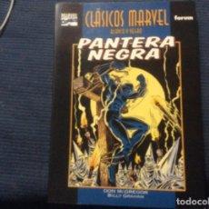 Cómics: CLASICOS MARVEL BLANCO Y NEGRO PANTERA NEGRA MCGREGOR GRAHAM. Lote 169660868