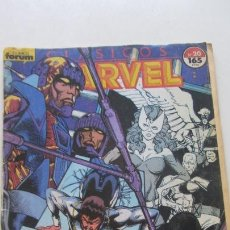 Cómics: CLASICOS MARVEL VOL 1 Nº 20 PATRULLA X ROY THOMAS NEAL ADAMSFORUM CS180. Lote 169825180