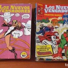 Cómics: LOS NUEVOS VENGADORES CÓMICS FORUM LOTE DE 47 Nº.. Lote 170167465