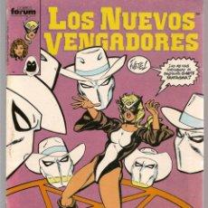 Cómics: LOS NUEVOS VENGADORES. Nº 41. FORUM, 1990. (ST/B2.1). Lote 170238832