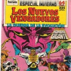 Cómics: LOS NUEVOS VENGADORES. ESPECIAL INVIERNO. FORUM, 1988. (ST/B2.1). Lote 170276372