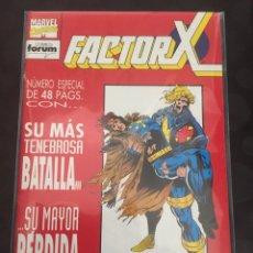 Cómics: FACTOR X N.83 VOL.1 . NÚMERO ESPECIAL 48 PAGINAS . ( 1988/1995 ). Lote 170826880