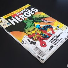 Cómics: MUY BUEN ESTADO MARVEL HEROES RETAPADO (N° 31 32 33 34 35) TOMO FORUM. Lote 170918217