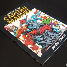 Cómics: DE KIOSCO LA MUERTE DEL CAPITAN MARVEL 7 TOMO FORUM. Lote 170920332
