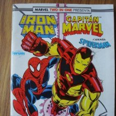 Cómics: IRON MAN VOL. 1 Nº 58 (MARVEL TWO-IN-ONE CAPITÁN MARVEL) (FORUM) MARVEL. Lote 170964487