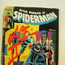 Cómics: SPIDERMAN VOL. 1 ESPECIAL VERANO 1987 ACE II (FORUM) MARVEL. Lote 170973287