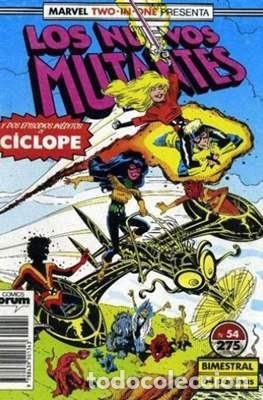LOS NUEVOS MUTANTES VOL 1 FORUM COMPLETA 65 NÚMEROS - BUEN ESTADO (Tebeos y Comics - Forum - Nuevos Mutantes)