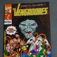 Cómics: LOS VENGADORES Nº 131 COMICS FORUM ESTADO MUY BUENO EXCELENTE DIFICIL MAS ARTICULOS PRECIO NEGOCIABL. Lote 171280405