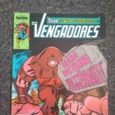Fumetti: LOS VENGADORES Nº 96. Lote 171684589