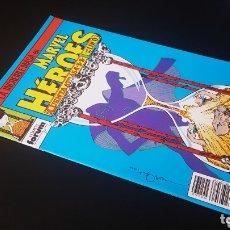Cómics: DE KIOSCO MARVEL HEROES 69 FORUM. Lote 172137548