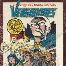 Cómics: VENGADORES : VENGANZA MORTAL / VENGANZA FINAL 2 TOMOS- SAGA COMPLETA - A ESTRENAR. Lote 213596160
