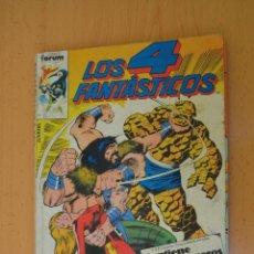 Cómics: 4 FANTÁSTICOS (VOL 1) 71-75. Lote 172434304