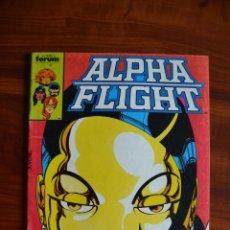 Cómics: ALPHA FLIGHT/ LA MASA (VOL 1) 15. Lote 172434632