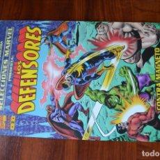 Cómics: DEFENSORES (SELECCIONES MARVEL 3). Lote 172447603