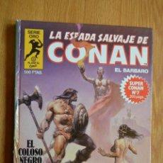 Cómics: SUPERCONAN 7. Lote 172448837
