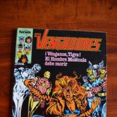 Cómics: VENGADORES (VOL 1) 30. Lote 172450207