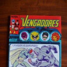 Comics: VENGADORES (VOL 1) 55. Lote 172450264