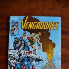 Comics: VENGADORES (VOL 1) 57. Lote 172450279