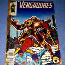 Cómics: LOS VENGADORES COMICS FORUM MARVEL Nº 15 DESDE 1 EURO ORIGINAL VER FOTO Y DESCRIPCION. Lote 172749490