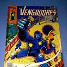 Cómics: LOS VENGADORES COMICS FORUM MARVEL Nº 15 DESDE 1 EURO ORIGINAL VER FOTO Y DESCRIPCION. Lote 172749555