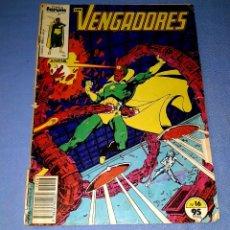 Cómics: LOS VENGADORES COMICS FORUM MARVEL Nº 16 DESDE 1 EURO ORIGINAL VER FOTO Y DESCRIPCION. Lote 172749873