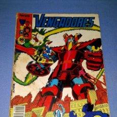 Cómics: LOS VENGADORES COMICS FORUM MARVEL Nº 18 DESDE 1 EURO ORIGINAL VER FOTO Y DESCRIPCION. Lote 172750128